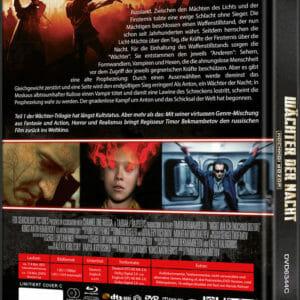 WÄCHTER DER NACHT (Blu-Ray+DVD) (2Discs) - Cover C - Mediabook Rückseite
