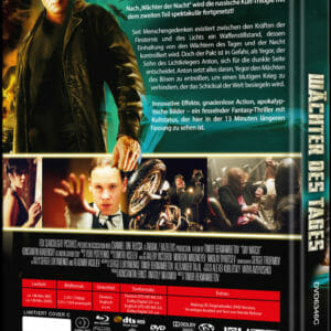 WÄCHTER DES TAGES (Blu-Ray+DVD) (2Discs) - Cover C - Mediabook Rückseite